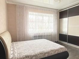 Продается 3-комнатная квартира Школьный б-р, 73.2  м², 4700000 рублей