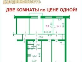 Гостинка, Магистральная ул, д.47а