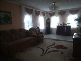 Дом, Марьяновская 19-я ул