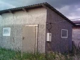 Дом, Кленовая ул