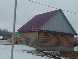 Дом, Радищева ул