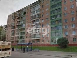 3-комнатная квартира, 66  м², 2/9 этаж