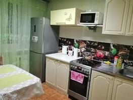 Снять однокомнатную квартиру Ленина пл, 38  м², 1500 рублей