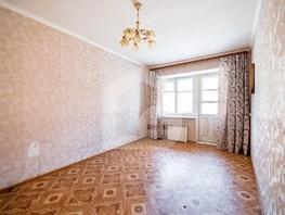 2-комнатная квартира, 42  м², 2/3 этаж