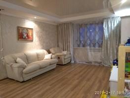 Продается 3-комнатная квартира Степана Разина ул, 91  м², 7000000 рублей
