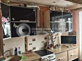 Продается 2-комнатная квартира Славского ул, 72  м², 4800000 рублей