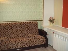 Сдается 2-комнатная квартира Карташова ул, 46  м², 16000 рублей