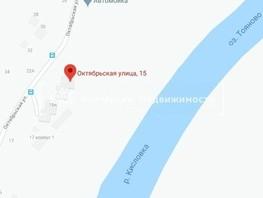 Октябрьская ул, 15