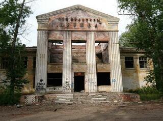 В Ангарске снесут заброшенный дом культуры «Дружба»