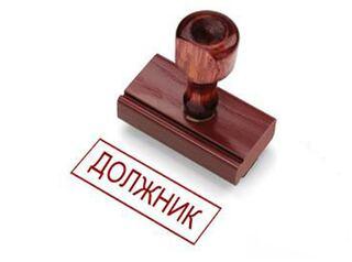 Управляющие компании накопили штрафов на 6,4 миллиона рублей
