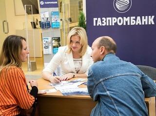 «Газпромбанк» предложил самую низкую ставку по льготной ипотеке — 5,5%