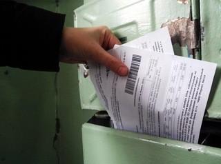 Две квитанции за капитальный ремонт получат собственники квартир в декабре