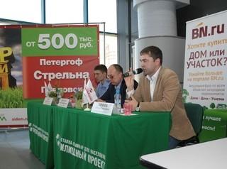 В дни Гражданского жилищного форума в Петербурге пройдут более 500 мероприятий рынка недвижимости