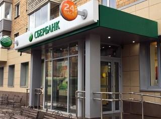 Сбербанк упростил покупку квартиры в ипотеку