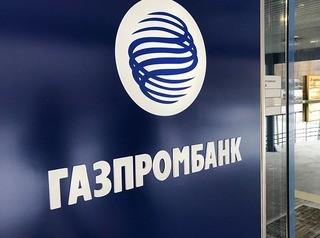 «Газпромбанк» снизил ставку для покупателей дорогих квартир