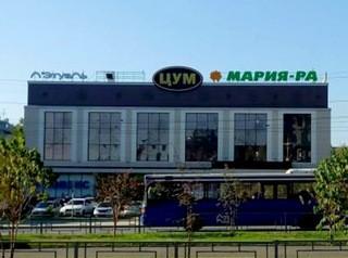 Новый общественно-деловой центр предлагают построить на месте ЦУМа