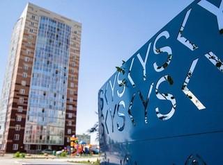 Новосибирский застройщик изучает возможность реновации городских хрущевок