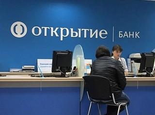 Рефинансировать ипотеку других банков под 7,5% будет банк «Открытие»
