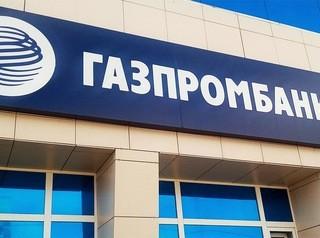 «Газпромбанк» стал выдавать семейную ипотеку под 4,9%