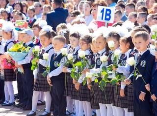 В Улан-Удэ выбрали проектировщиков для двух городских школ