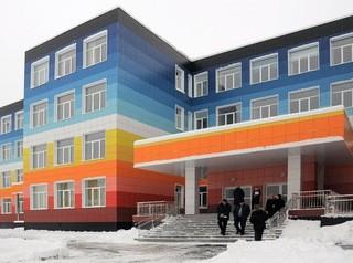 В Кемерове достроены детский сад и школа
