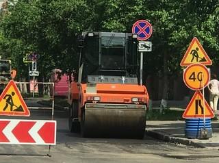Ремонт проезжей части улицы Ленина завершат к 25 августа