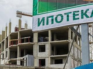 В Иркутске предложили создать «целевую студенческую ипотеку»
