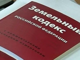 Жителей области оштрафовали за нарушения земельного законодательства на 25 млн рублей