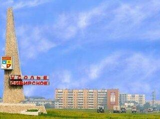 Обход Усолья-Сибирского построят за пять лет