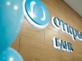 Банк «Открытие» аккредитовал два жилых комплекса в Иркутске