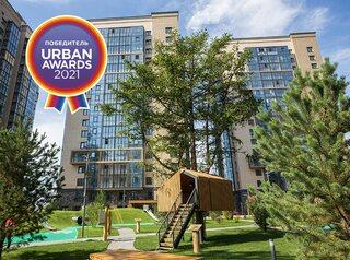 Микрорайон SCANDIS признан «Лучшим жилым комплексом комфорт-класса в Сибири»