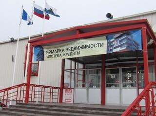В Иркутске в феврале проведут 19-ю выставку «Ярмарка недвижимости. Ипотека. Кредиты»