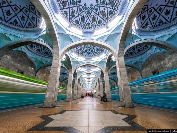 Станция метро «Алишер Навои»