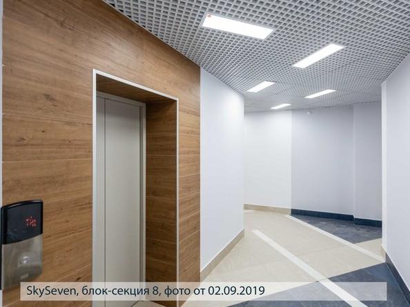 Фото SKY SEVEN, б/с 8, 2 оч, Ход строительства 5 сентября 2019. Внутренняя отделка холла