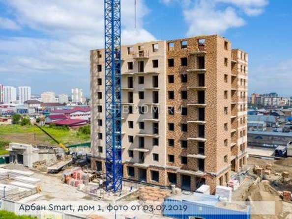 Фото Жилой комплекс Арбан SMART (Смарт) на Шахтеров, д 1, Ход строительства 5 июля 2019