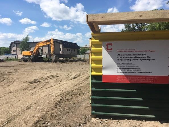 Фото Жилой комплекс ХОРОШЕЕ МЕСТО, Ход строительства 22 июня 2018