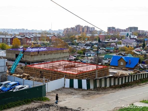 Ход строительства 4 октября 2020