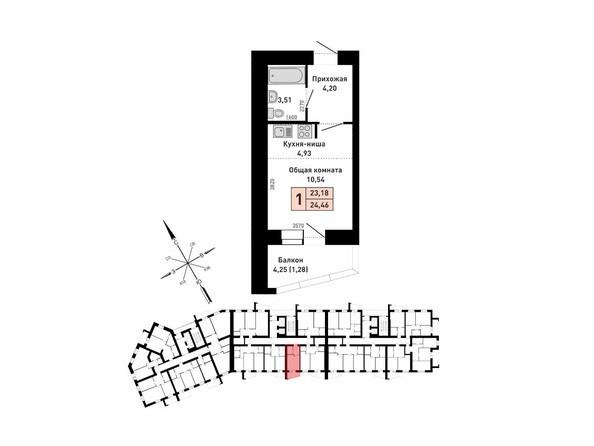 Планировка 1-комн 23,18 - 24,92 м²