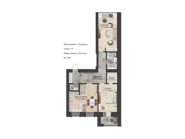 Планировка 3-комн 92,49 м²