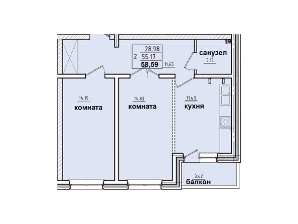 Планировки Жилой комплекс КОРИЦА, дом 1 - 2-комнатная 58,59 кв.м