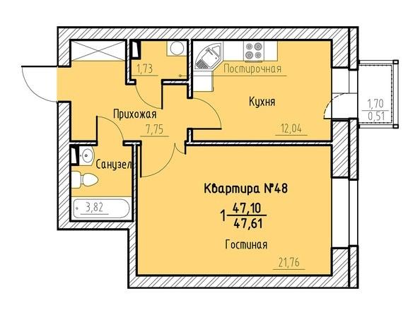 Планировка 1-комн 47,61 м²