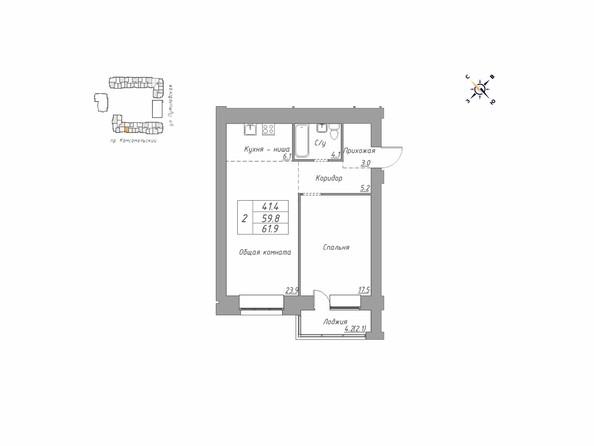 Планировки ДВЕ ЭПОХИ, корпус 1 - Планировка двухкомнатной квартиры 61,9 кв.м