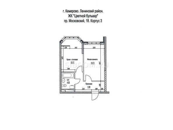 Планировка однокомнатной квартиры 39,2 кв.м