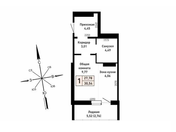 1-комнатная 27.78; 30.54 кв.м