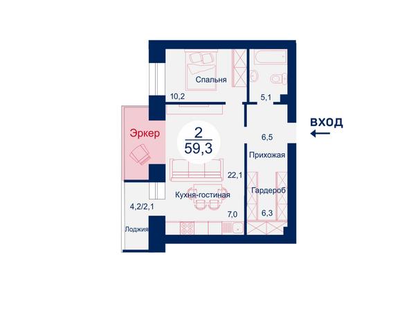Планировки Жилой комплекс SCANDIS (Скандис), дом 8 - Планировка двухкомнатной квартиры 59,3 кв.м