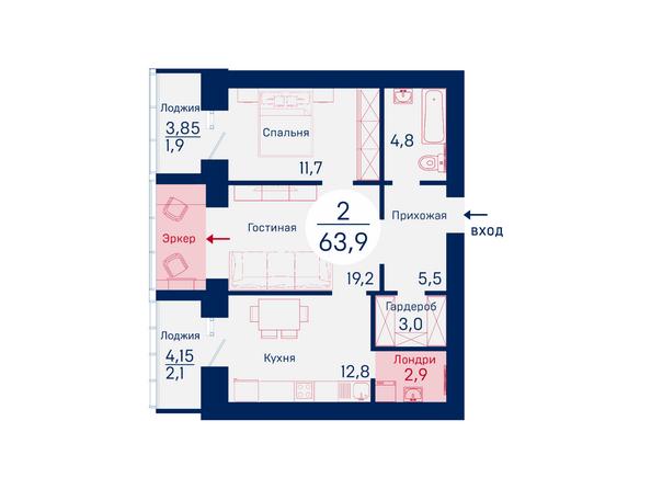 Планировки Микрорайон SCANDIS (Скандис), дом 2 - Планировка двухкомнатной квартиры 63,9 кв.м