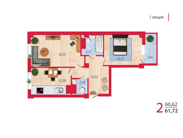 Планировки Жилой комплекс КИРОВА, 2 стр - Планировка двухкомнатной квартиры 61,72 кв.м