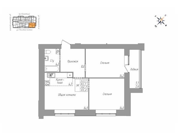 Планировка 3-комн 65,2 м²