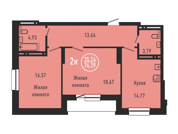 2-комнатная 73,47 кв.м