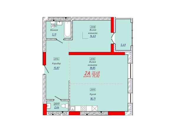 Планировки Жилой комплекс КЛАРУС-ПАРК - Планировка двухкомнатной квартиры 75,82 кв.м.